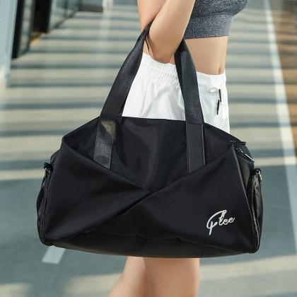 Wercoker Nutella Duffel Bag (Black)